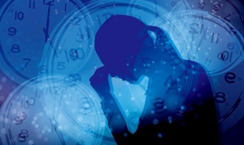 不眠症が原因で起こるトラブルと病気の関連性